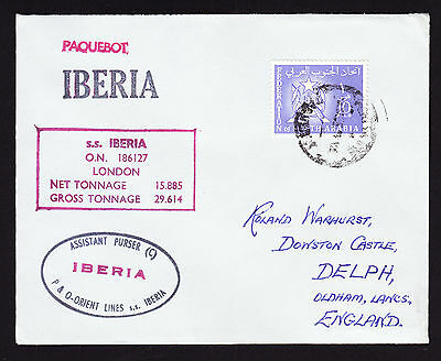 Federation of South Arabia stamp on P&O Iberia Steam Ship Paquebot cover to GB
