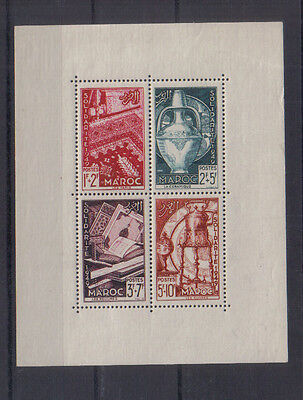 French Morocco 1950 Solidarity miniature sheet unmounted mint