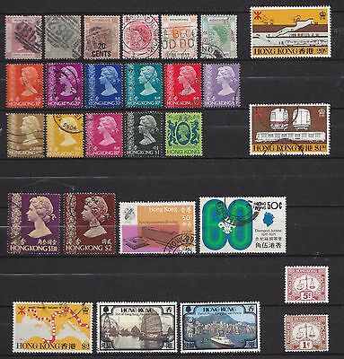 Hong Kong Selection of Stamps (used)