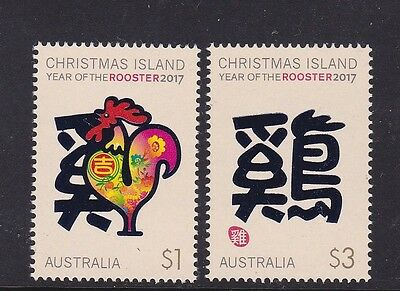 Christmas Island 2017 : Year of the Rooster, Design Set, MNH