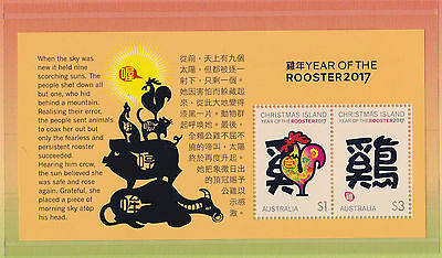 Christmas Island 2017  : Year of the Rooster, Minisheet, MNH