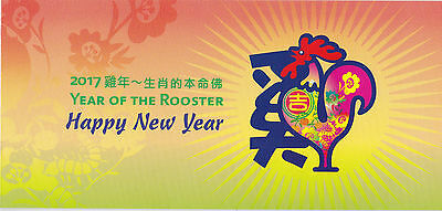 Christmas Island 2017 : Year of the Rooster, Stamp pack, Mint Condition