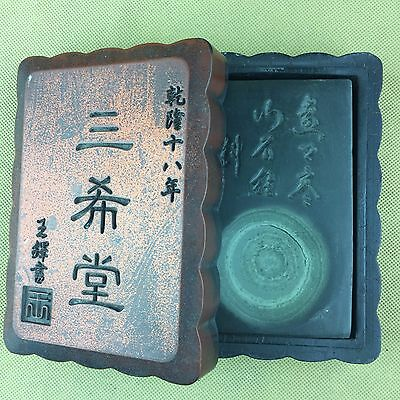 Old China antique Ink stone,meaningful SanXiTang China antique inkstone