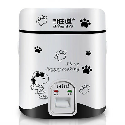 Shengdao 1.2L 3-Cup Mini Electric rice cooker for 1-2 person Small pot Portable
