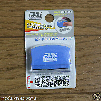 Protection Stamp of Personal Information Privacy Black Ink Hide Adress Name Blue