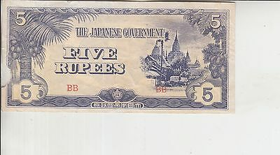 Wwii Japan Occupation Of Buirma Five Rupees Banknote