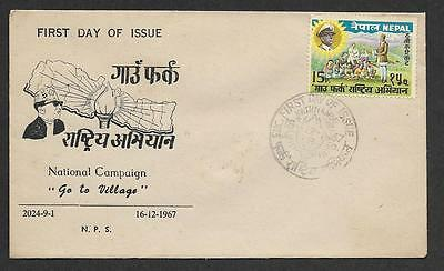 Nepal 1967 National Campaign Go to Village FDC