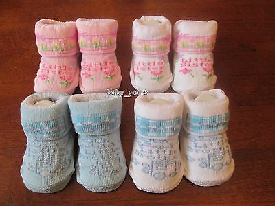 Baby Ankle Socks Little Sister Brother Girls Boys Baby Shower Gift 0-6 Months