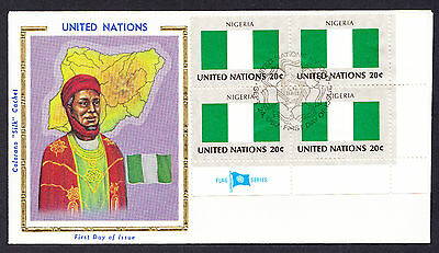 Africa African 1982 UN United Nations Nigeria National Flag Map cachet cover FDC