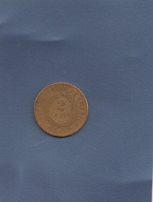 1865 US 2 Cent Piece -Coin