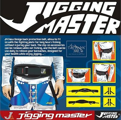Jigging Master Premium Fighting Belt With Detachable Back Support Harness