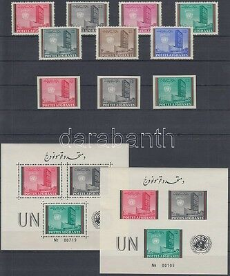 Afghanistan stamp The day of the United Nations set + block MNH Imperf. WS119388