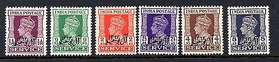 "Muscat (964) 1944 Bicent. of Al-Busaid Dynasty part set ""Offical stamps"""