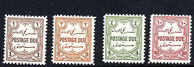 Transjordan (925) 1944 Postage due 4 stamps from set  Lightly mounted Sg D244-7