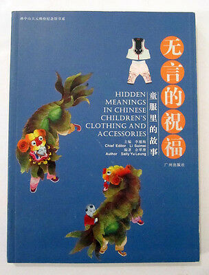 Hidden Meanings in CHINESE CHILDREN'S CLOTHING ACCESSORIES Naidongtang Costumes