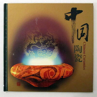 CHINA CHINESE 23 Commemorative STAMPS BOOK Antique Ceramic Art Issued 1981-1999