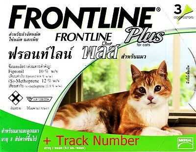 X2 FRONTLINE Plus For Cat 8 Weeks or Older Flea & Tick Control 6 MONTHS 6 Doses