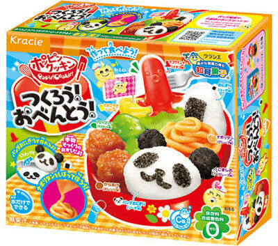 KRACIE POPIN COOKIN BENTO KIT.DIY Japanese burger candy.Happy Kitchen.Poppin
