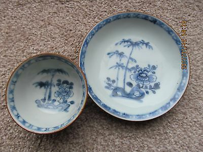 "Nanking Cargo Shipwreck ""tea Bowl & Saucer"" Bamboo And Peony Pattern"