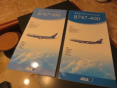 Lot All Nippon Airways Safety Instructions Card B767-300 and B747-400 ANA Rare