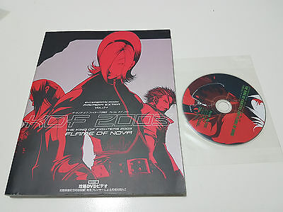 King of fighters 2003 Flame of Nova Arcadia Extra Vol.14 + DVD Enterbrain Mook