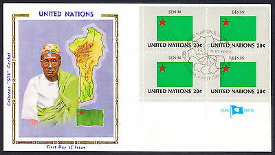 Benin Africa 1984 UN United Nations Native National Flag Map cachet cover FDC