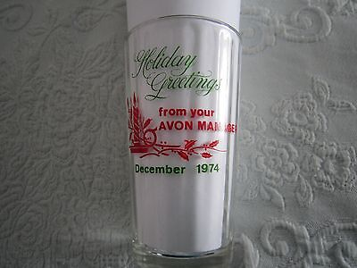 1974 Holiday Greetings Avon Manager DRINKING GLASS TUMBLER Souvenir