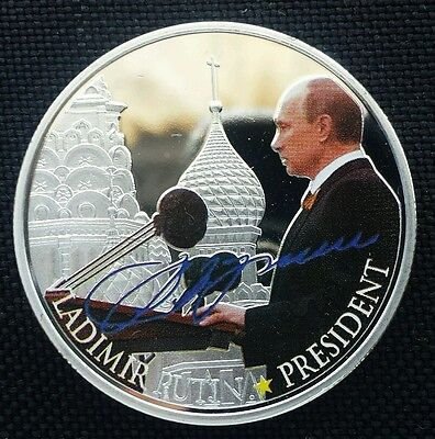 Russian President Vladimir Putin.. Commemorative Silver Plated Coin. . Great c