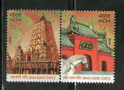 India : India-China Joint Issue-2008,setn. Pair, Commemo.,mnh.