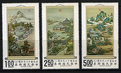 China Taiwan 1970-71 12 months Scrolls/ Paintings 3 stamps (July, Aug & Sep) MNH