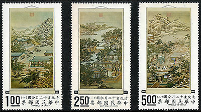 China Taiwan 1970-71 12 months Scrolls/ Paintings 3 stamps (Oct, Nov, Dec) MNH