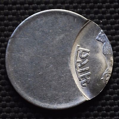 INDIA Rs.2 COIN WITH MASSIVE DIE SHIFT OFF CENTER ERROR CALCUTTA MINT
