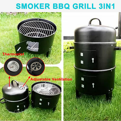 3IN1 Portable BBQ Charcoal Smoker Grill Barbecue Roaster Garden Outdoor Cooking