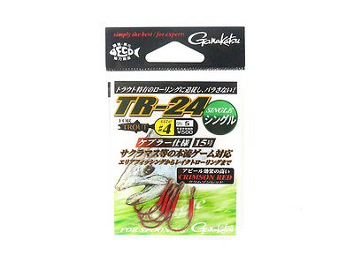 Gamakatsu Trailer Assist Hook TR-24 Size 4 (3707)