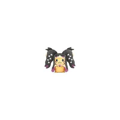 Officiel Pokemon Center Peluche Plush Poncho Mysdibule Pikachu