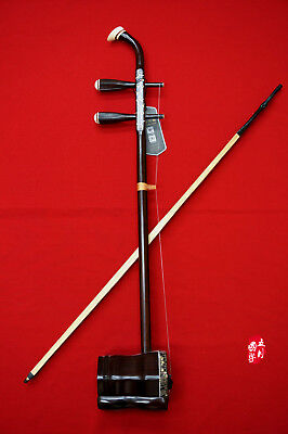 Chinese Erhu, Selected Ebony Chinese Erhu -- 樂海精品黑檀二胡