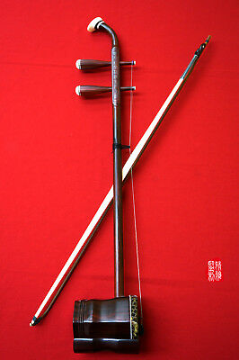 Chinese Erhu, Slected Professional Purple Sandalwood Erhu -- 樂海精品專業小葉紫檀二胡