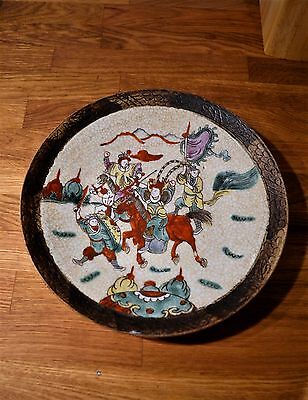 Antique Chinese Crack Glaze Battle Scene Hand Painted Plate Charge Marked Rare