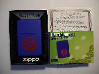 Zippo Japanese Good Luck - Rare Limited Edition For Portugal