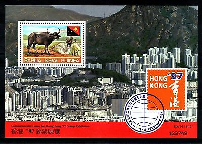 Papua New Guinea:1997:HONG KONG Exhibition,Min/Sheet.MNH.