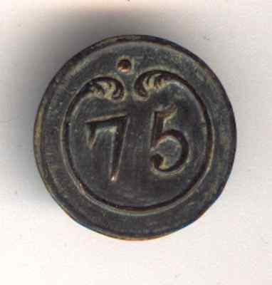 Cincin19,Button 75 th line Infantry French army,Napoleonic Peninsular War,16mm