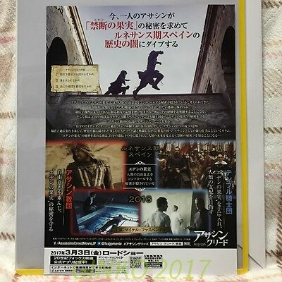 Assassin's Creed B Type Japanese Movie Flyer Mini Poster Mint