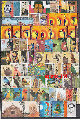 India MNH Complete Collection 2016 Year Set of 95 Commemorative Stamps