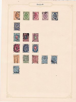 Russia  Mounted And Used Stamps On Album Pages    R 1583
