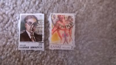 stamps Greece