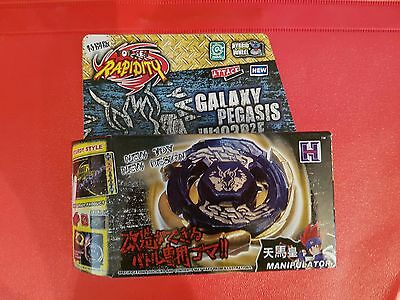 Beyblade Galaxy Pegasus W103R2F UK Seller - 1ST CLASS DELIVERY!