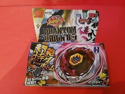 Beyblade Phantom Orion B:D Rapidity UK Seller - 1ST CLASS DELIVERY