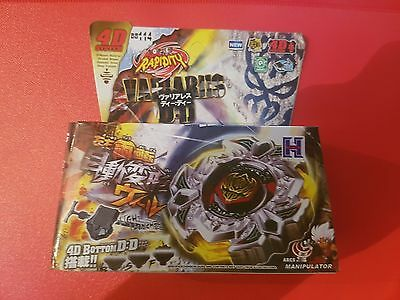Beyblade Vabiares D:D Rapidity UK Seller - 1ST CLASS DELIVERY