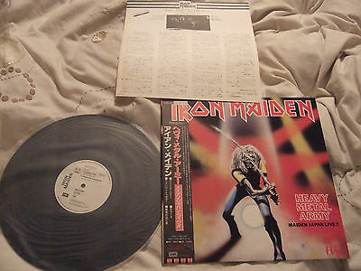 Iron Maiden Maiden Japan Japanese White Label Promotional 12 Inch Single