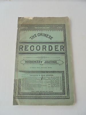 1884 The Chinese Recorder And Missionary Journal Magazine China Presbyterianism